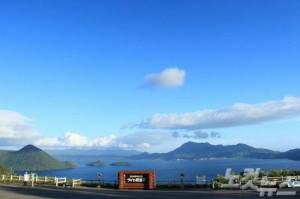 홋카이도에서도 비교적 온화한 지역에 속해 겨울에도 얼지 않는 도야호수. (사진=자유투어 제공)