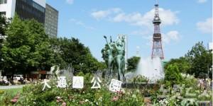 삿포로시의 중심부를 동서로 가로지르는 오오도리 공원. (사진=자유투어 제공)
