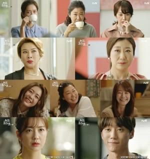 tvN 새 수목드라마 '부암동 복수자들' (사진='부암동 복수자들' 2회 캡처)