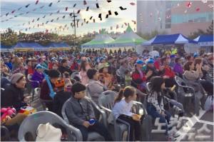 제 19회 '효성 1004 마을 축제' 문화 공연을 관람하고 있는 축제 참가객들.