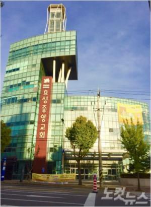 인천시 계양구 효성동에 위치한 효성중앙교회.