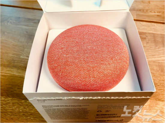 [신기방기] 구글 홈 미니 개봉기…작지만 놀라운 성능