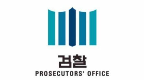 """""""목숨걸고 수사하는데…"""" 변창훈 사망과 검사의 숙명"""