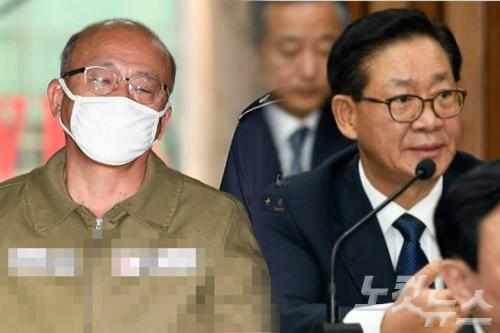 """'삼성합병 압력' 문형표·홍완선 2심도 징역…""""朴지시 인정돼"""""""