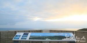 반나 전망대에서는 이시가키 시내를 비롯해 태평양과 동중국해를 파노라마로 감상할 수 있다. (사진=투어벨 제공)