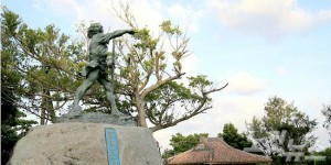 오하마 기념비에는 율도국으로 건너와 집단 거주지를 조성했다는 내용이 담긴 소설 '홍길동'의 흔적을 찾아볼 수 있다. (사진=투어벨 제공)