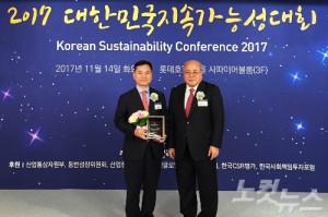 DGB금융지주 김경룡 부사장(좌)이 한국표준협회 백수현 회장으로 수상하고 있다. (사진=DGB대구은행 제공)