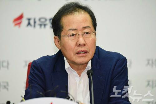 '특활비 강풍', 홍준표 때리나…휘청이는 한국당