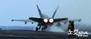 키리졸브 훈련에 참가한 美 F/A-18 전투기 (사진=사진공동취재단/자료사진)