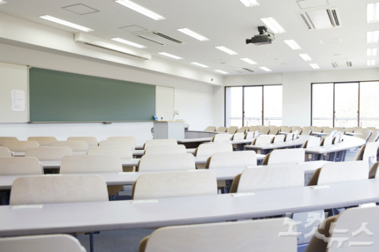 Innovative Classroom Lighting ~ Quot 년부터 년제 대학 입학금 사실상 폐지 노컷뉴스