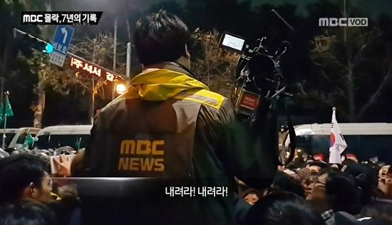 [리뷰] 5달 만에 돌아온 'PD수첩'이 보여준 TV판 '공범자들'