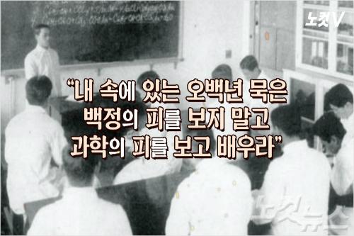[노컷V] 백정의 아들 박서양, 청진기를 들고 독립운동에 뛰어들다