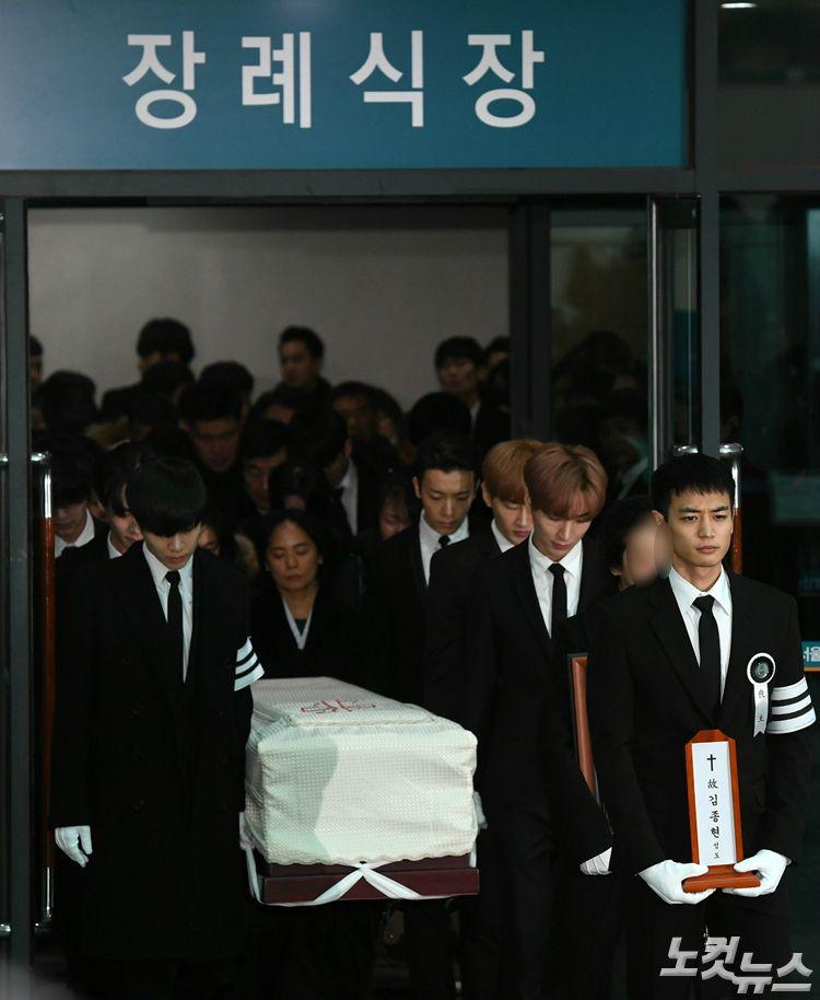 """""""그동안 수고했어""""… 별이 된 샤이니 종현, 마지막 가는 길"""