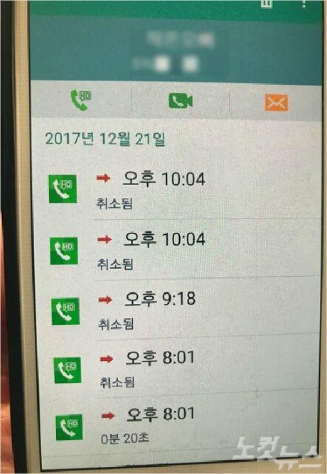 [제천 대참사] 현장 휴대폰 '주목'…'늑장구조' 논란 해소 기대