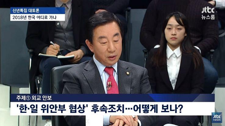 """박영선 """"김성태, 日 외무대신 발언인가?"""""""
