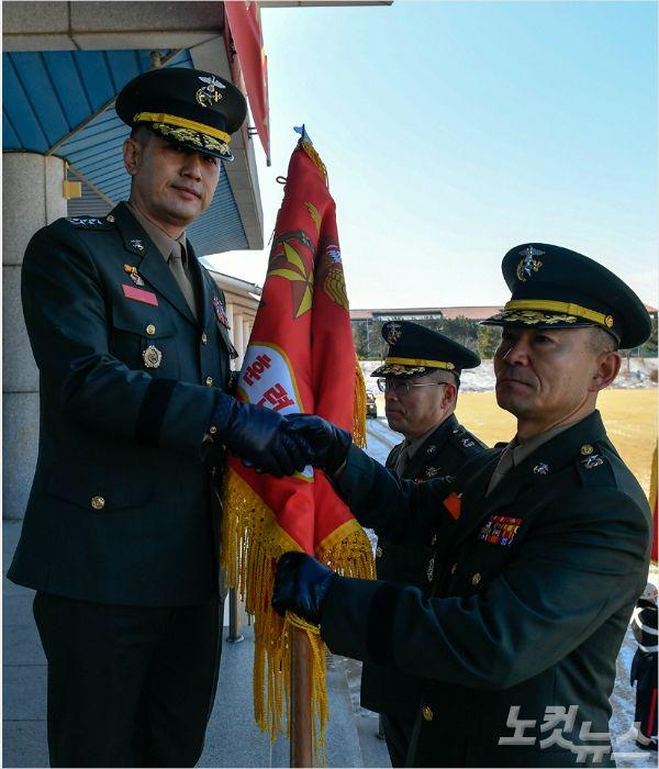 김정학 준장, 해병대 교육훈련단장 취임