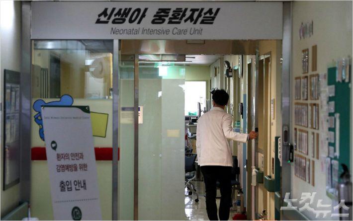 복지부, 이대목동병원 행정처분 착수
