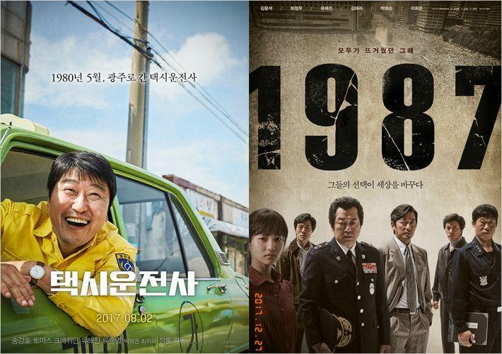 [뒤끝작렬] 대한민국 뒤흔든 1980, 1987, 다음은 1991