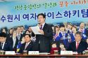 국내 최초 '여자 아이스하키 실업팀' 올해 하반기 창단