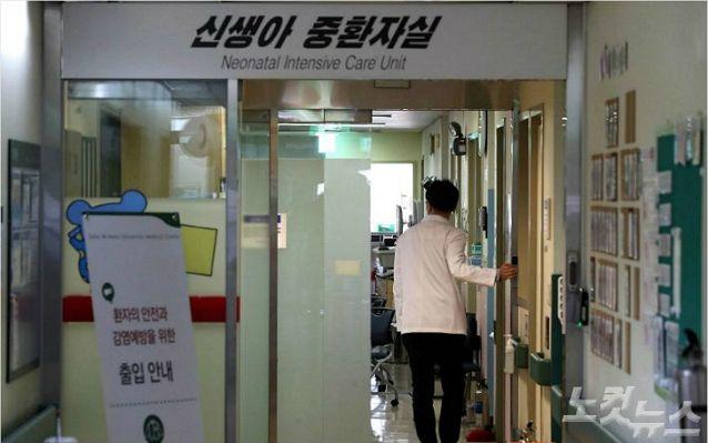 경찰, 업무상 과실치사 혐의 이대목동 병원 의료진 압수수색