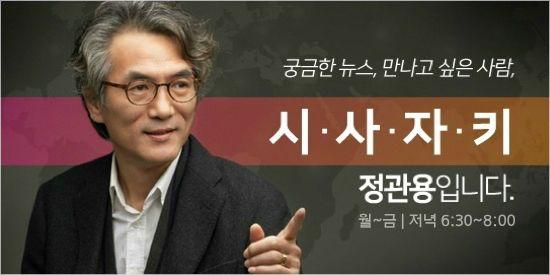 """박범계 """"삼권분립의 한 축, '와르르' 무너졌다"""""""