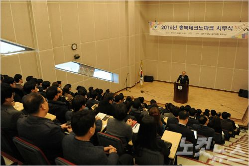 충북 테크노파크(TP) '엉망 운영'…충북도 감사에서 드러나