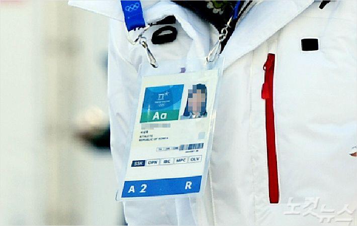 평창 동계올림픽 AD카드 (사진=자료사진)
