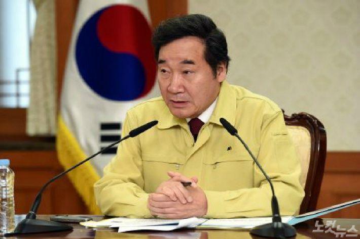 """이낙연 """"포항지진 문자지연, 행안부·기상청 경고"""""""
