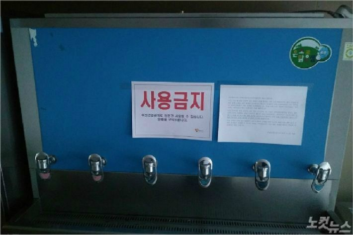 노로바이러스·폭행·성추행까지…올림픽 안전·보안요원 '수난'