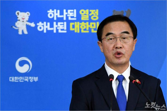 """통일부 """"평창 폐막식 북 대표단 올지 아직 몰라"""""""
