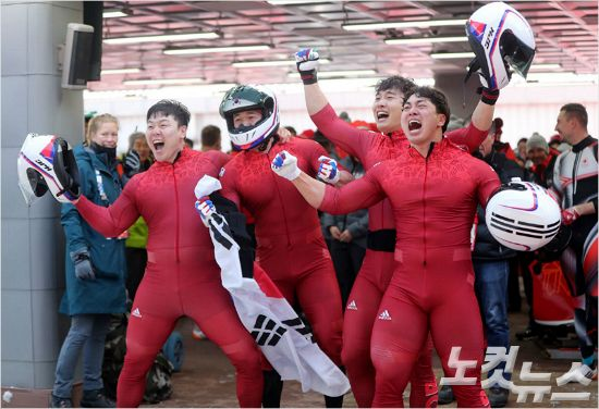 '은메달' 봅슬레이 4인승, 아시아의 희망이 되다!