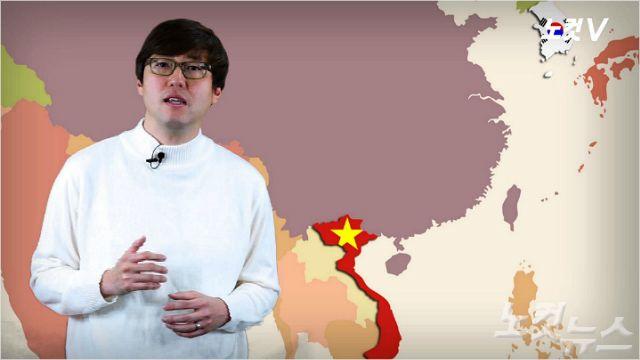 [노컷V] 미국은 왜 베트남 전쟁을 일으켰나