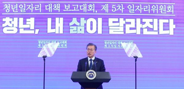 [논평] '일자리 정부'의 일자리 고민