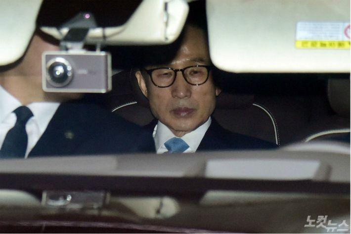 [MB구속] 檢, 이명박 구속영장 집행…동부구치소에 수감
