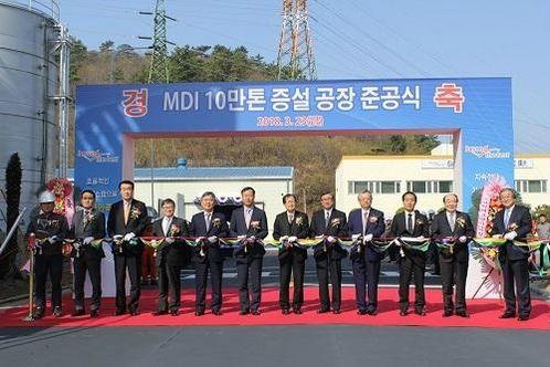 금호미쓰이화학, 폴리우레탄 핵심 원료 MDI 10만톤 증설