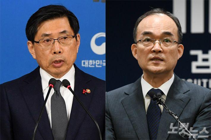 [Why 뉴스] 법무장관과 검찰총장은 왜 긴급 회동했을까?