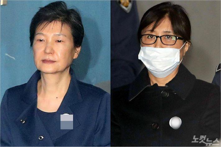 [Why 뉴스] 박근혜는 정말 최순실에게 속았을까?