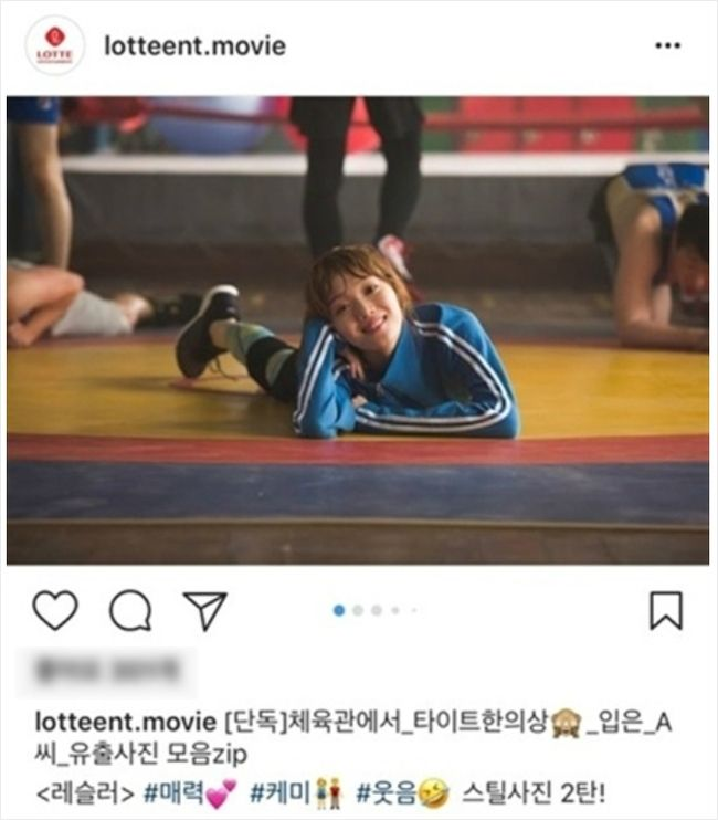 'A씨 유출사진'…몰카연상 영화홍보 롯데엔터 사과