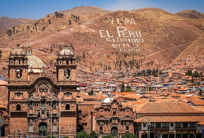 1년에 단 하루, 지구 반대편으로 떠나는 남미여행