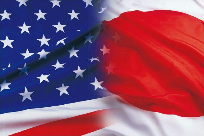 미국, 유엔안보리에 북핵폐기감시위 신설 검토