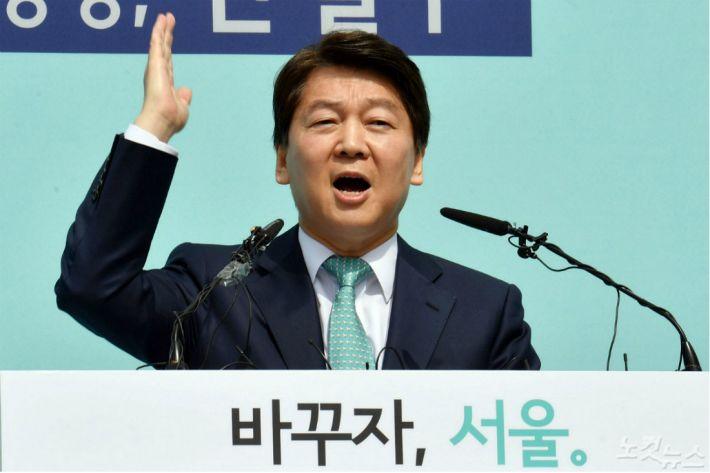 안철수, 서울시장 후보 확정…첫 일성 '드루킹 최대 피해자論'