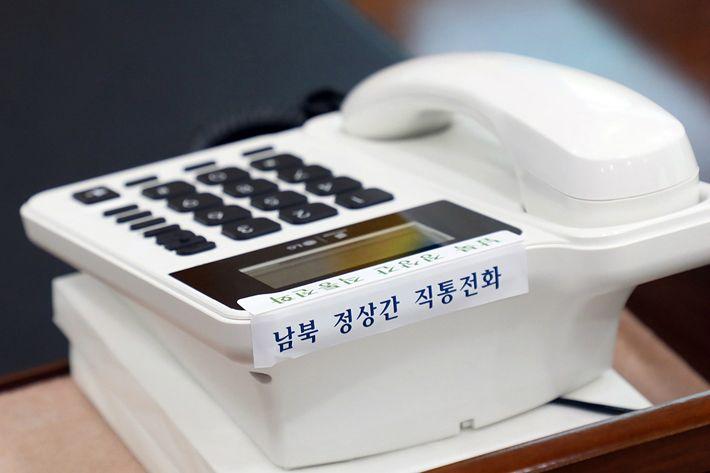 """""""평양입니다 송인배 선생이십니까"""" 남북 핫라인 개통"""