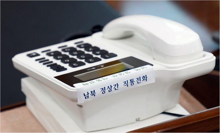"""""""청와대입니다"""" """"평양입니다""""…4분 19초  남북 첫통화"""