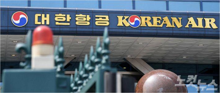 """[단독]""""땅콩회항 문제 개선 완료"""" 칼(KAL)피아, 허위 보고서 작성 의혹"""