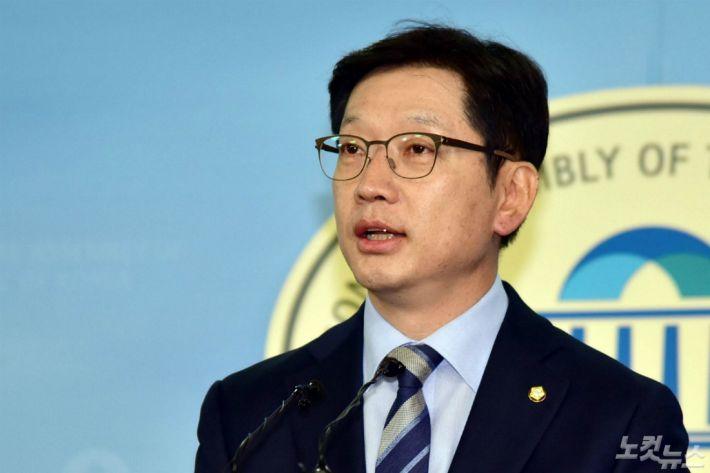 김경수 보좌관, 드루킹 측과 500만원 돈거래