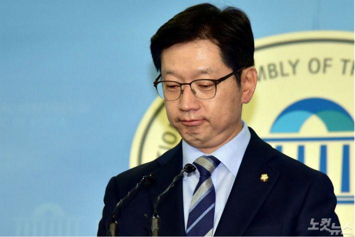 드루킹-김경수 보좌관 500만원 돈거래…인사청탁 거절에 협박
