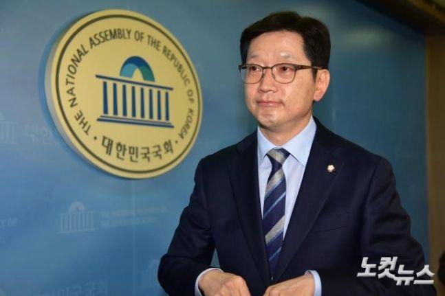 """김경수, 드루킹 협박에 """"황당하다, 보좌관 사표받아"""""""