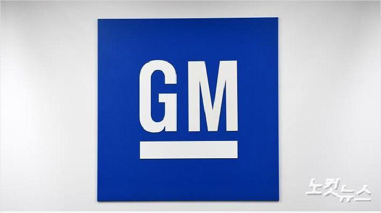 """정부 """"GM 노사합의 존중…조속한 경영정상화 협의"""""""