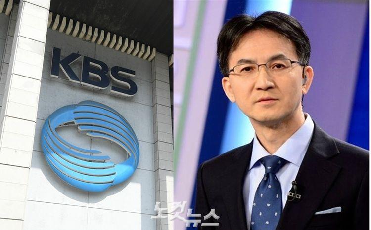 KBS 신임 부사장에 정필모 기자… 정상화 추진위 이끈다