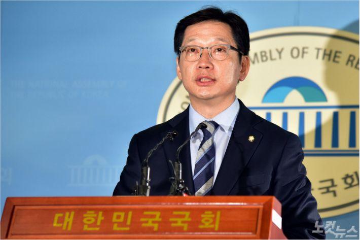 김경수 보좌관, 청탁금지법 위반 혐의 30일 경찰 소환